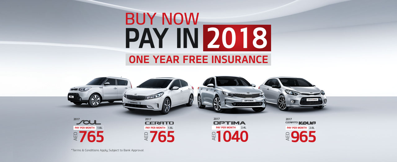Offer Kia Motors Uae