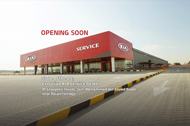 KIA Sharjah Service Center opening soon